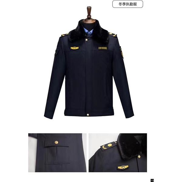 城管执法岗位服