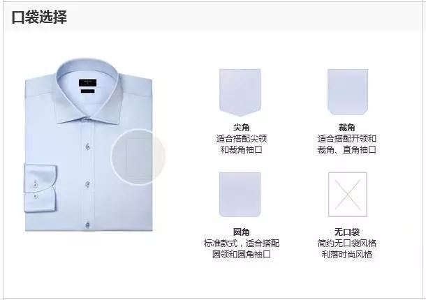 云南衬衣定做厂家