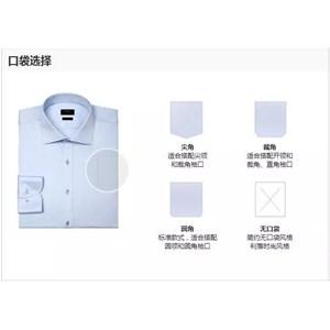 男士衬衣定做时需要注意哪些问题?