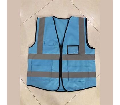 劳保用品防护
