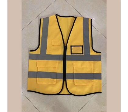 劳保安全防护用品